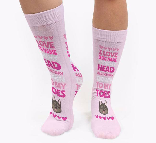 Personalised 'Head to Toes' Socks with Tamaskan Icon