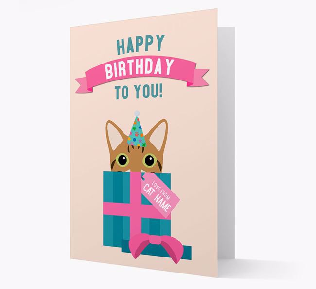 'Happy Birthday to You!' - Personalised Cat Card