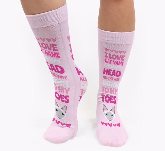 'Head to Toes' - Personalised Socks with Siamese Icon