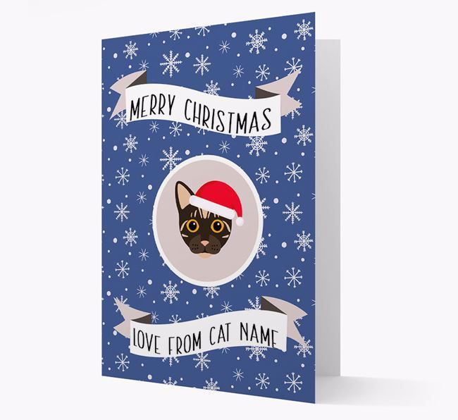 'Merry Christmas' - Personalised Christmas Card with Bengal Icon