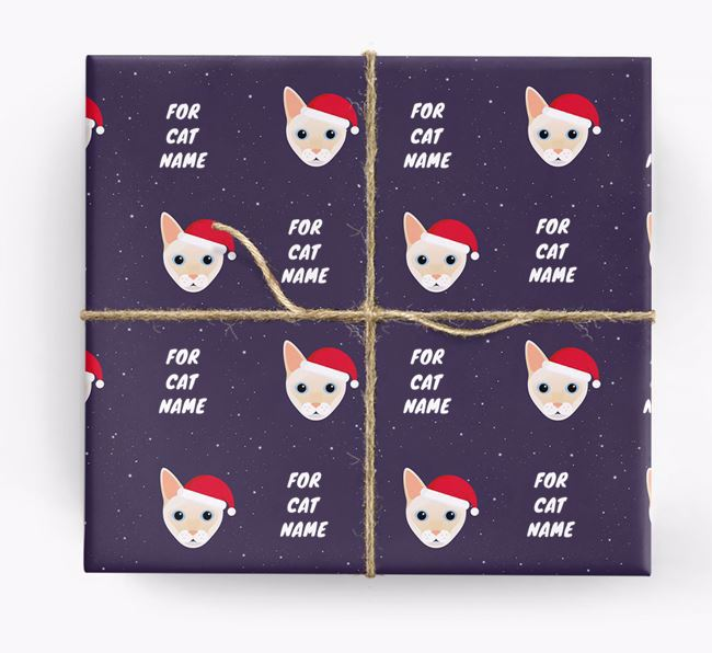'Christmas Wrapping Paper' - Personalised Wrapping Paper for Your Siamese