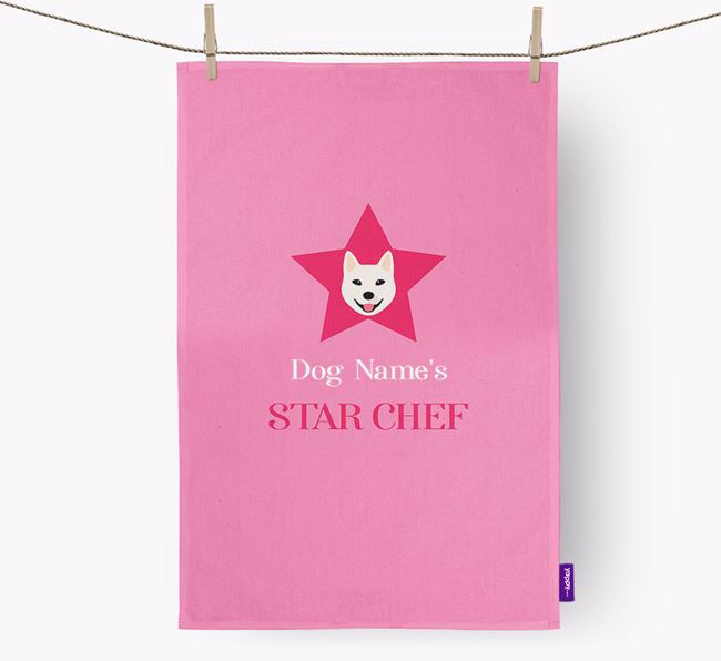 'Your Dog's Star Chef' - Personalized Korean Jindo Dish Towel