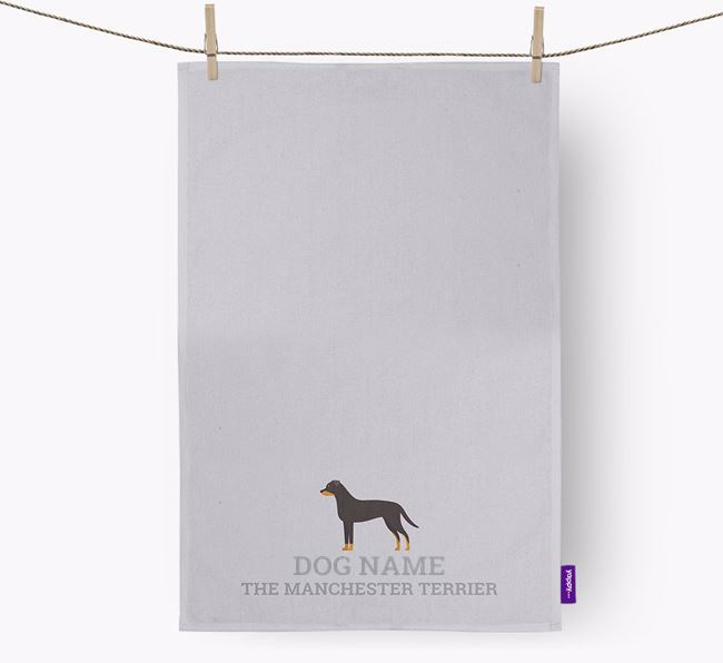 Personalized 'Your Dog The Dog' Dish Towel