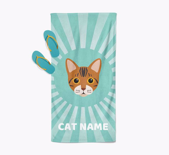 'Rays' - Personalized Bengal Towel