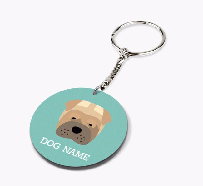 Personalised Dog Icon Keyring