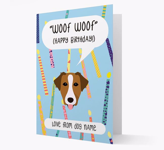 Personalized 'Woof Woof' Birthday Card with Borador Icon