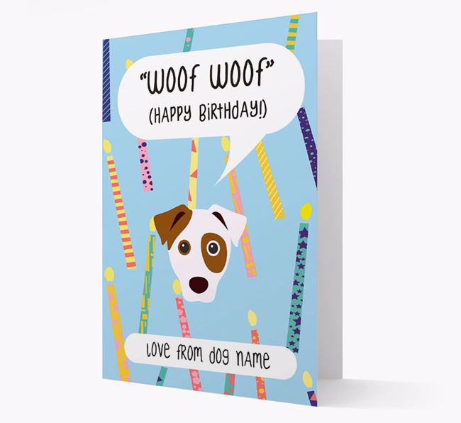 Personalised 'Woof Woof' Birthday Card with Dog Icon
