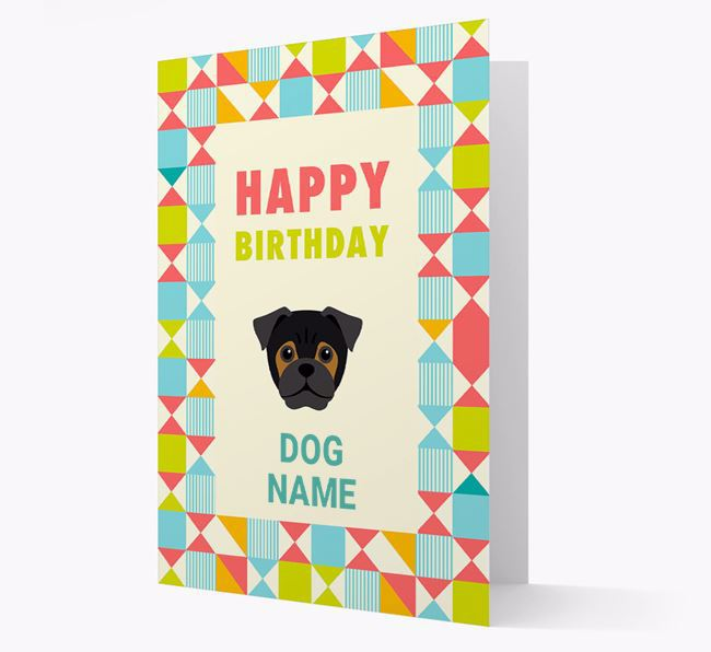 Personalized 'Happy Birthday' Pattern Border Card with Jug Icon